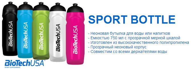 Пластиковая-бутылка-для-воды-750-мл