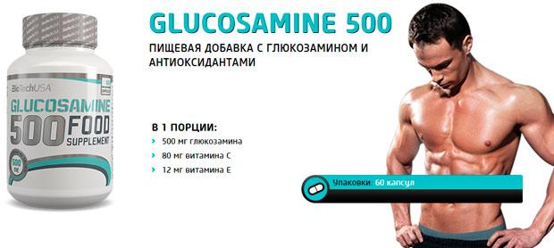 Banner-BioTech-USA-Glucosamin