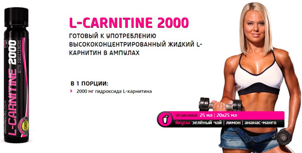 L-Carnitine-ampule-2000-BioTech-banner