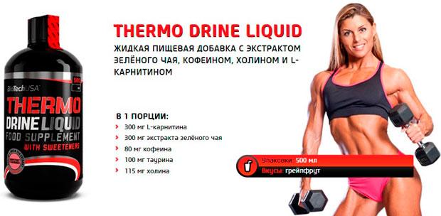 banner-Thermo-Drine-Liquid-BioTech-USA